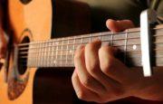 Обучение игре на гитаре в Москве от МКИМ