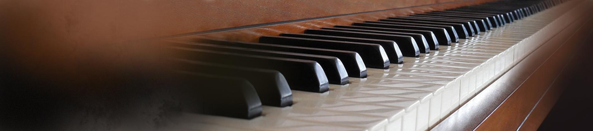 Уроки игры на фортепиано. Московский Колледж Импровизационной Музыки